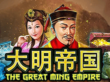Игровой аппарат The Great Ming Empire с тематикой Империи Китая